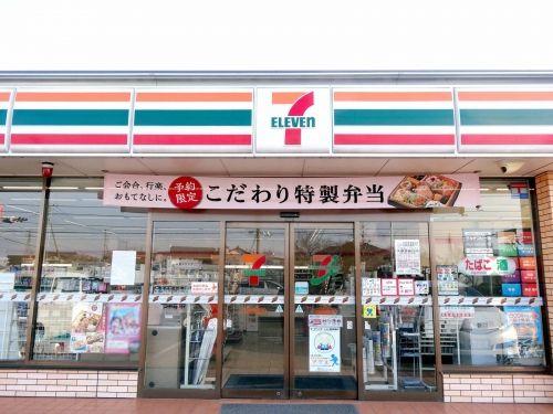 【¥850/Hosoya(Gumma)】sales at Gunma