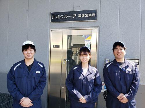 【¥1,100/Minami Kusatsu】Other at Shiga