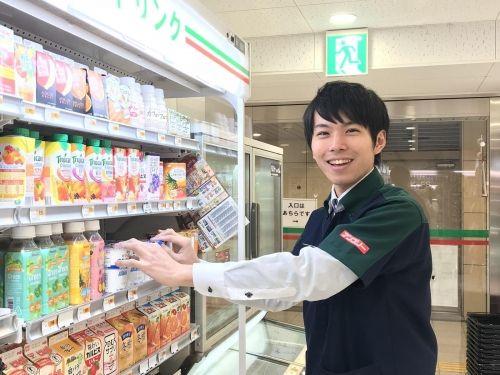 【¥960/Temmabashi】stocking shelves at Osaka